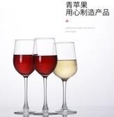 紅酒杯套裝歐式家用6只葡萄倒掛杯架大號2個水晶玻璃高腳杯醒酒器