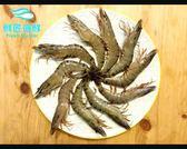【鮮匠海鮮】【生鮮草蝦10P(310g)】,日式燒烤火鍋店常用,烤肉常用海鮮,冷凍食品