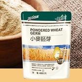 【健康時代】小麥胚芽粉(無糖 全素)450g #無糖