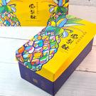 【愛家禮饡--土鳳梨酥禮盒(6入)】 純...