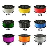 3D印表機耗材【ABS/PLA 1.75mm 黑色】ABS/PLA線材 1KG 3D印表機耗材