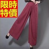 寬褲-時尚氣質修飾身型女休閒長褲61f28【巴黎精品】