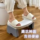 腳踏板 廁所馬桶凳腳凳墊老人孕婦防滑凳便秘兒童踩腳凳拉屎助力蹲坑神器 維多原創