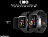 黑色【職人防護9H鋼化玻璃貼】APPLE Watch 弧面設計 38 / 42 mm 蘋果手錶 螢幕玻璃貼玻璃膜保護貼膜
