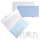 台灣製-口罩收納盒 W2010