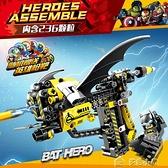 拼接積木兼容樂高復仇者聯盟積木槍可發射子彈鋼鐵俠蜘蛛俠拼裝玩具搶 多色小屋