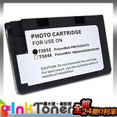 EPSON T5852(黑藍紅黃色)相容墨水匣/相片匣二顆【適用】EPSON PM210/215/250/270