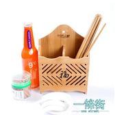 聖誕享好禮 竹匠掛壁竹筷子籠掛式防霉便攜筷子盒掛式筷子筒筷籠瀝水筷子盒