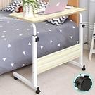 加寬80CM高低床邊桌+移動輪.書桌懶人桌床上桌.升降學習桌用餐桌.工作桌筆電桌電腦桌辦公桌