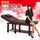 美容床 折疊美容床美體床美容院專用按摩理療床床家用火療紋繡床190x80公分加固配凳子毛巾
