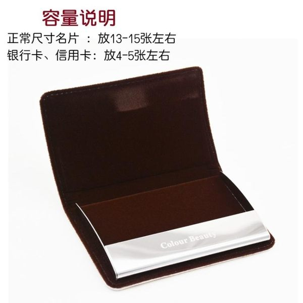 名片盒 中國風名片夾定制男女士商務高檔名片盒韓版皮質創意個性銀行卡盒-凡屋