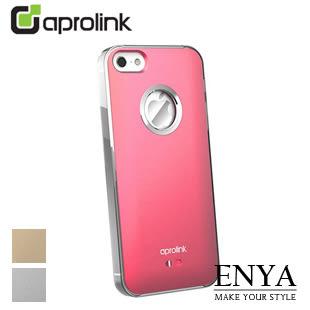 iPhone5S.SE AproLink金屬噴砂鋁環 手機殼(第二件1元)
