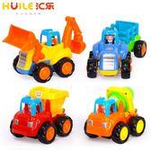 匯樂工程車挖掘機回力慣性小汽車兒童攪拌車男寶寶鏟車玩具車套裝