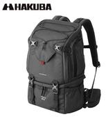 HAKUBA LUFTDESIGN TREK20 BACKPACK BLACK HA205411 後背包 公司貨