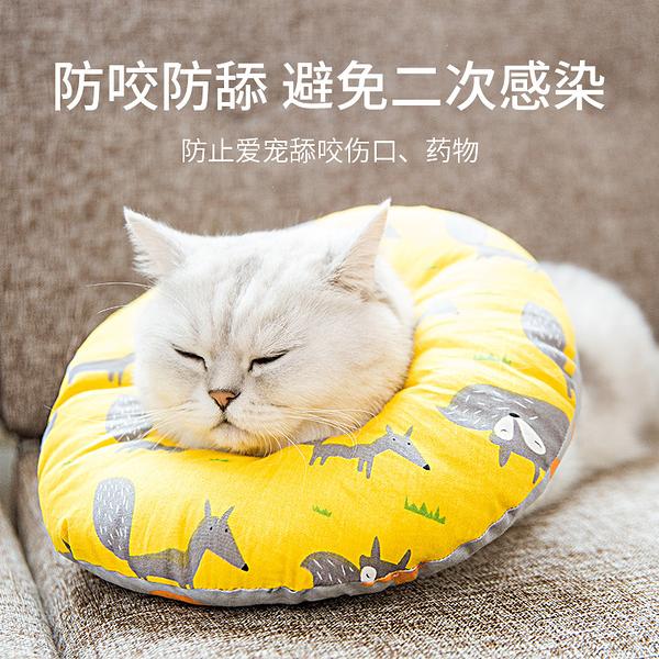 貓頭套 舒適軟布頭套 /狗頭套/伊莉莎白圈/貓頭套/軟頭套/寵物頭套/防舔頭套/寵物頭飾