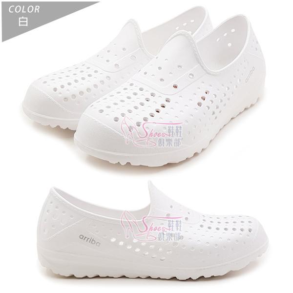 洞洞鞋.arriba情侶款一體成型防水止滑洞洞休閒鞋.白/藍白/黑白【鞋鞋俱樂部】【107-62473】
