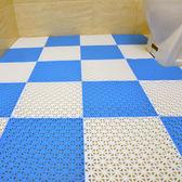 浴室防滑墊拼接廚房陽台衛生間淋浴房廁所酒店多色塑料防水地墊WY『全館好康1元88折』