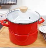 20cm 4L 加厚琺瑯搪瓷加高湯鍋 蒸鍋 燃氣電磁爐通用「寶貝小鎮」