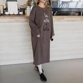 正韓 字母圖案開衩擺休閒洋裝 (3350654) 預購