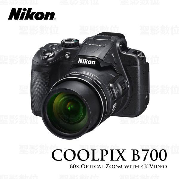 Nikon Coolpix B700 60x 高倍變焦 類單眼相機 國祥公司貨