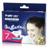 Protis 普麗斯 高效牙齒美白貼片(7天份)【小三美日】