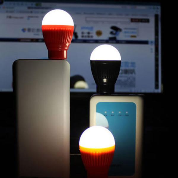 【SZ】LED燈 行動電源隨身燈 LED照明燈 電腦USB燈泡