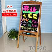 led熒光板彩色發光黑板實木充電手寫廣告板七彩電子展示牌支架式「Top3c」
