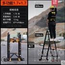 伸縮梯子人字梯家用鋁合金加厚折疊梯便攜多功能升降工程YJT 【快速出貨】