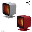 日本 ±0 正負零 反射式電暖器 XHS...