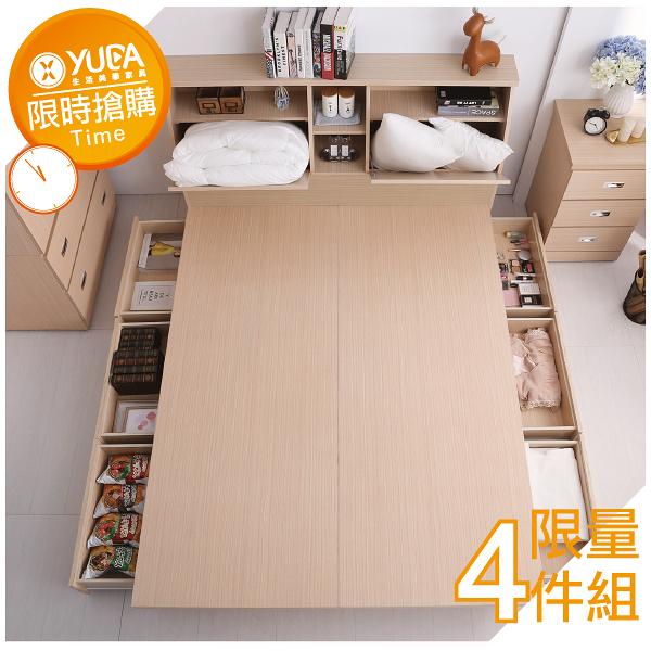 【YUDA】北歐都市風【6抽屜床底+加高床頭】5尺雙人抽屜型床組 (床頭箱+床底+床邊櫃+衣櫃)4件組