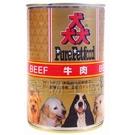 【寵物王國】猋-牛肉狗罐頭385g...