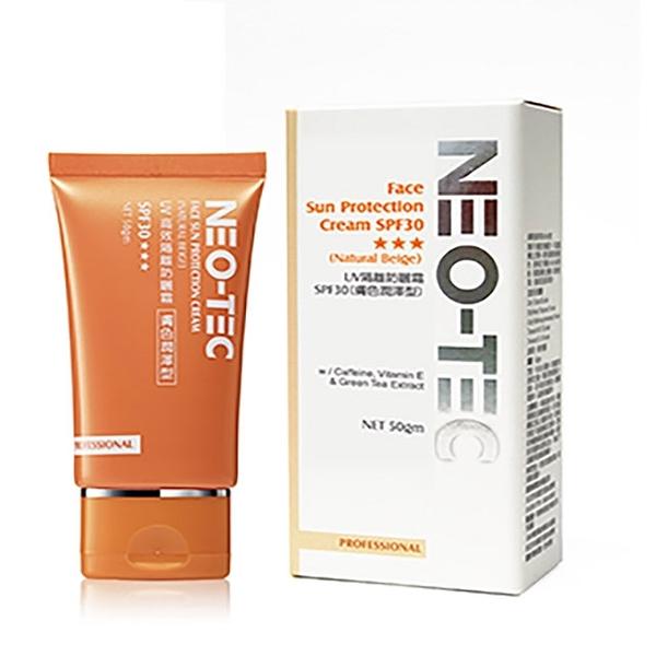 【NEOASIA妮傲絲翠】UV隔離防曬霜SPF30(膚色潤澤型) (50g x3)