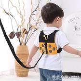 防走失背帶嬰兒童安全帶牽引繩寶寶小孩防走丟溜娃繩防丟繩背包式 怦然新品