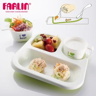 【FARLIN】兒童學習高低餐盤組合
