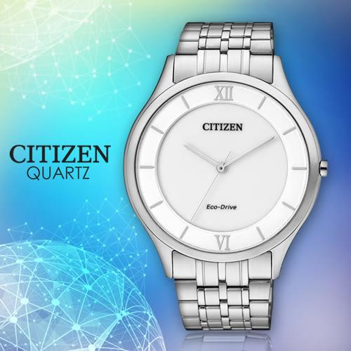 CITIZEN 星辰手錶專賣店 AR0070-51A 男錶 Eco-Drive光動能 不鏽鋼錶帶 藍寶石水晶玻璃鏡面