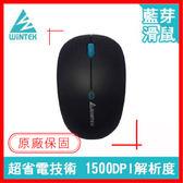文鎧 WINTEK 無線藍芽滑鼠 公司貨 原廠保固 6100-2