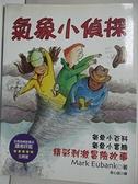 【書寶二手書T9/少年童書_DUG】氣象小偵探_蔡心語, MarkEubank