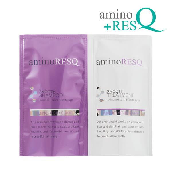 《日本製》aminoRESQ 胺基酸柔順洗護體驗組  ◇iKIREI