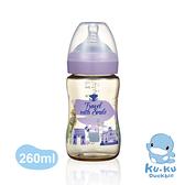 酷咕鴨 品味巴黎PPSU奶瓶-260ML