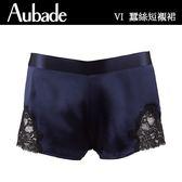 Aubade-Crepuscule 蠶絲S短褲(藍黑)VI61