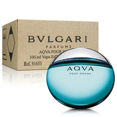 Bvlgari寶格麗 AQVA 水能量男性淡香水-Tester(100ml)【ZZshopping購物網】