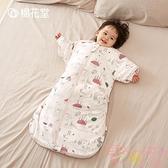 兒童睡袋嬰兒童四季通用全純棉寶寶防踢被【聚可愛】