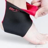 兒童速滑護腳踝防磨腳成人速滑護腳套內膽保護腳踝內靴套 伊芙莎
