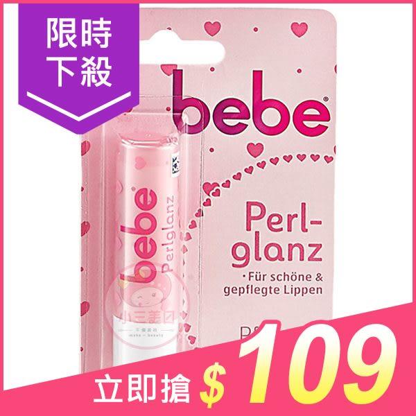 德國 bebe 珍珠潤唇膏(裸粉色)4.9g【小三美日】原價$119