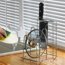 廚房刀架鍋蓋架菜板刀具收納架砧板架廚房用品置物架黏板案板架子 夏季新品