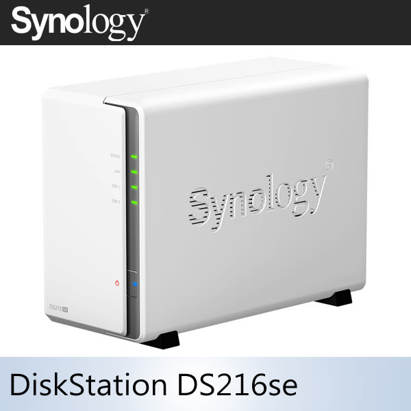 【免運費】Synology 群暉科技 DiskStation DS216se 2-Bay NAS 伺服器