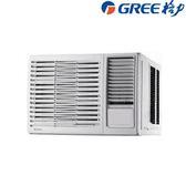 舊換新最高補助3000元GREE格力2-3坪窗型冷氣GWF23D含基本安裝