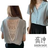 EASON SHOP(GW6249)韓版百搭款美背蕾絲拼接小透視排釦小V領短袖襯衫女上衣服落肩內搭衫閨蜜裝藍黃杏