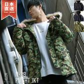 N-3B軍裝大衣 鋪棉飛行外套 5色