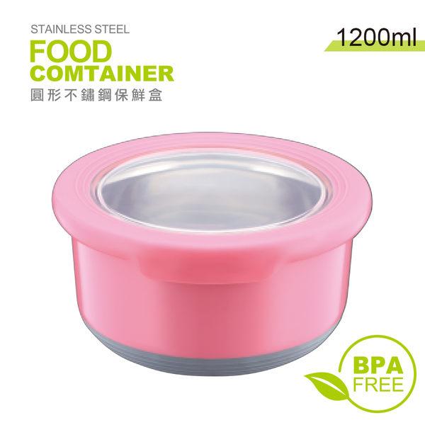 【佳工坊】304不鏽鋼附蓋保鮮隔熱碗(1200ml)-粉紅